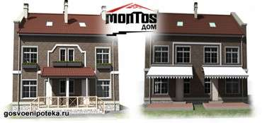 военная ипотека от Монтос-Дом