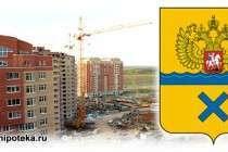Оренбург - новые высотные микрорайоны новостроек