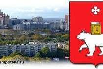 Пермь - столица Пермского края