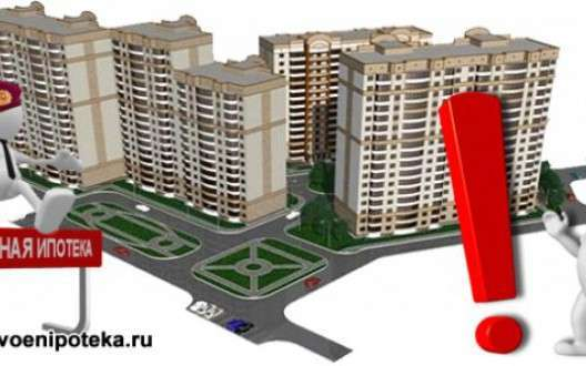 ЖК «Подрезково» - масштабный комплекс эконом-класса