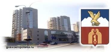 жильё в Пятигорске