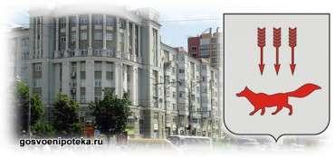 жильё в Саранске