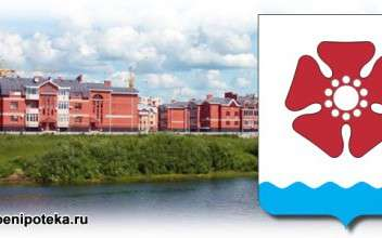 Северодвинск Архангельской области