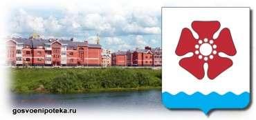 жильё в Северодвинске
