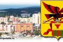 Новостройки в Забайкальском крае