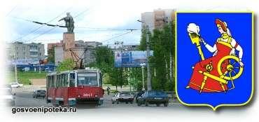 обеспечение жильём в Иваново
