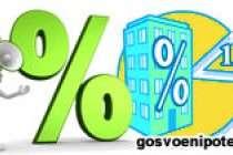 Положен ли налоговый вычет, если квартира приобретена на средства МО