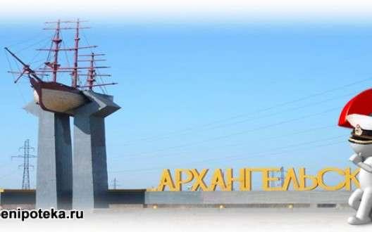 Архангельская область по берегам реки Северная Двина