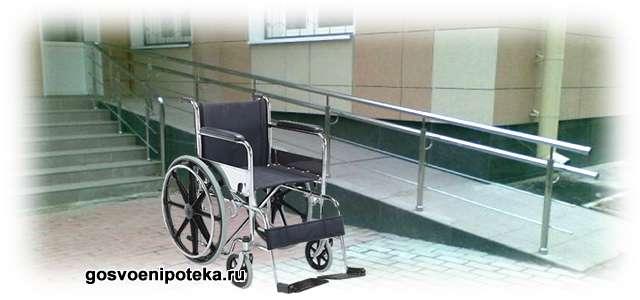 льготы для военных инвалидов