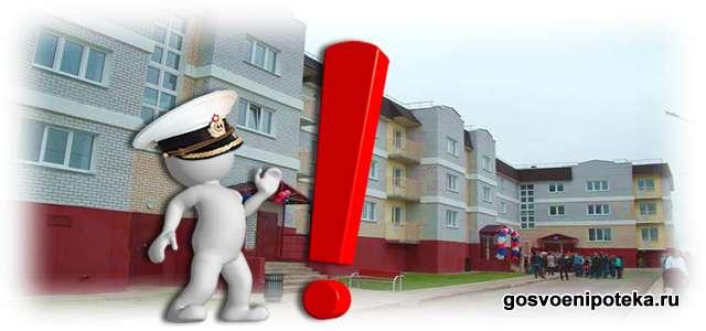 квартиры вжилых комплексах
