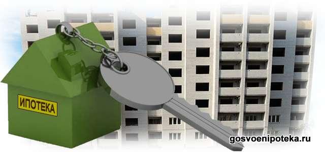 ключи от будущей квартиры