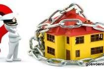 Ипотечные термины - А