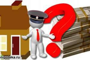 Помешает ли имеющееся жилье военной ипотеке