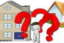Что доступно купить военному по ипотеке