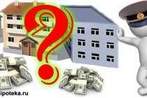 Оформление денежных выплат вместо квартир