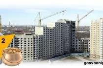 ЕДВ - как форма жилищной госсубсидии