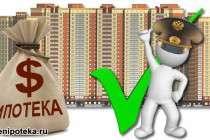 Закон о программе Военная ипотека