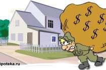 Военная ипотека – этапы и особенности