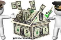 Условия накопительно-ипотечной системы