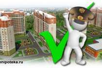 Ростов-на-Дону - крупнейший город на юге России