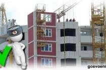 Покупка жилплощади в строящемся доме