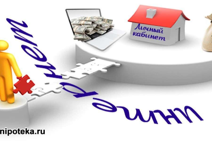 Возможности личного кабинета Связь-банк