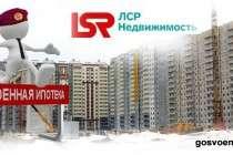 ЛСР Недвижимость - новостройки в Москве