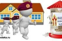 Военная ипотека - Молодежная стройка
