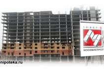 Мособлстрой - качественное жильё в Подмосковье