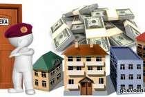 Порядок получения военной ипотеки на счет