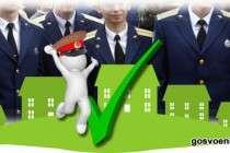 Как молодым военным попасть в НИС