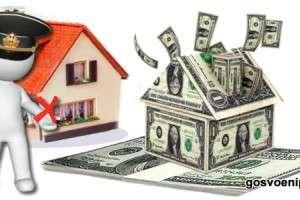 Условия и особенности военной ипотеки