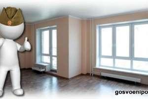 Оформление и покупка квартиры