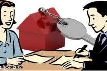Ипотечные термины - Р