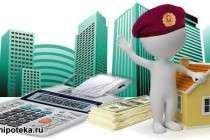Калькулятор расчета военной ипотеки