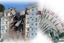 Виды страхования при военной ипотеке