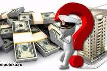 Какую сумму перечисляют по военной ипотеке