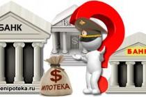 Какой банк выбрать по программе НИС