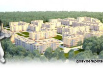 ИСК Альянс - инвестиционно-строительная компания