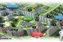 Жильё в микрорайоне Бутово Парк 2Б
