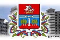 Выбор жилья в Красногорске по военной ипотеке