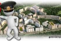 Мортон - ведущая компания в области строительства