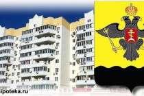 Выбор жилья военными в Новороссийске
