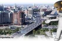 Новосибирск - жилплощади для участников НИС