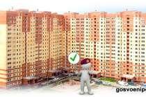 Выбор жилья в микрорайоне Сходня по военной ипотеке