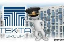Ипотека для военных на жилье от ТЕКТА GROUP