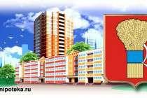 Уссурийск - город Приморского края