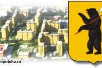 Жилье в новостройках Ярославля