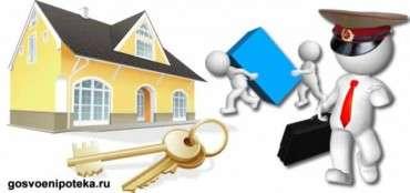 расчет кредита на жилье