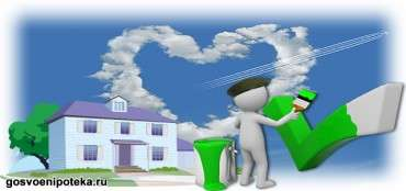 выплата жилищной субсидии